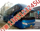 连云港到南通的长途客车线路公示