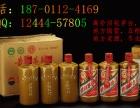 北京回收国酒茅台酒会所专用酒