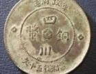 苏州姑苏区免费鉴定古董古玩
