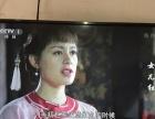 低价处理海尔32寸液晶电视