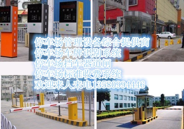 东莞电动闸安装电动栏杆订做安装
