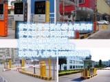 博罗停车场道闸安装车牌识别系统安装