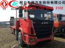 邯郸市厂家直销国五大运挖掘机平板车 江淮K5挖掘机平板车0年0万公里面议
