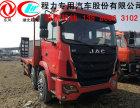 邯郸市厂家直销国五大运挖掘机平板车 江淮K5挖掘机平板车