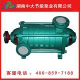 多级离心泵设计新颖 湖南优质MD85-67多级离心泵价格