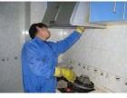 北京西城区油烟机燃气灶热水器专业清洗维修,代理以旧换新