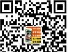 乔司萍涛手机快修服务连锁,上门快修换屏,价格全城优