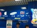 西安雁塔赛格正规苹果专修 手机 电脑综合维修中心