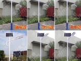 南宁太阳能路灯哪有卖 哪里有供应高节能LED太阳能路灯