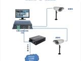 快速办理深圳停车场经营许可证+信息采集上传系统+充电桩