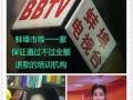 安徽翔宇教育集团