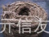 天然植物纤维油麻丝 黄麻丝 沥青油麻丝