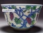 河南电视台华豫瓷碗品鉴鉴赏评估拍卖