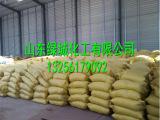 厂家供应木钠 木质素磺酸钠山东绿城厂家直销
