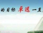 湖南常德怀化湘西专利申请代理公司