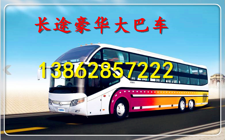 乘坐%昆山到三亚的直达客车13862857222长途汽车哪里发车