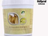 自然尚品饮料 菊花雪梨果浆果泥 奶茶原料批发 可贴牌OEM代工