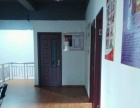 1一2楼 写字楼 200平米