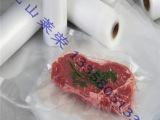 海洋食品真空袋批发尼龙真空包装袋
