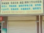衡东 衡东建材大市场 商业街卖场 66平米