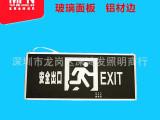 光世界 消防应急灯具 明装指示灯 安全出口标志灯 疏散指示灯 4