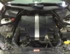奔驰 CLK 2004款 240 敞蓬版