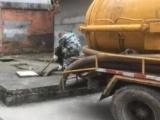 朝陽甜水園專業下水道清淤 污水池