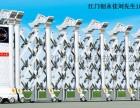 江门伸缩门几钱一米 每米280元 安全智能高品质伸缩门