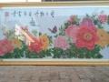 国色牡丹花开富贵图十字绣出售.