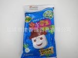 专业供应伊利雪糕 小雪生雪糕 熟悉的滋味 冷饮批发 质量保证