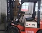 二手叉车 二手合力3吨叉车 9成新2013年新款叉车 保修1