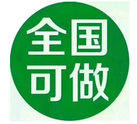 南宁增资验资大额摆账实摆工程摆账亮资服务好效率高