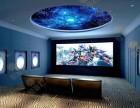 佛山加盟螃蟹私人影院多少钱 私人影院定制 影院投资
