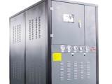常温水冷式冷水机 常温螺杆式冷水机 常温箱式冷冻机组
