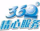 欢迎进入~郑州索尼售后服务电话全市网点受理中心