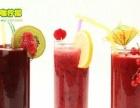 小投资项目饮料加盟