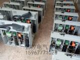 VS1机构厂家直销VS1固定式手车式侧装式操作机构价格优惠