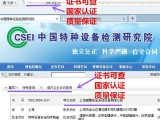 上海地區專業定制 隔爆閥