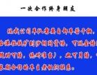 沧州环港物流有限公司