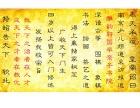 江宁古筝围棋象棋硬笔书法软笔书法绘画茶艺国学培训
