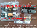 振利冲床模高指示器,气动液压装置-冲床电磁阀等配件