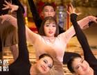 武汉拉丁舞教练班 单色舞蹈零基础教学 学完带课