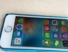 苹果5 急着卖了 因要换手机