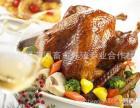 江苏军曼感恩节烤火鸡!