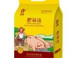 猪吃什么长得快 猪催肥增重用什么好 日长三斤饲料添加剂