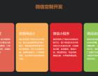 制作网站北京 网站建设 网站定制开发 量身制作
