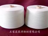 厂家直供 纯涤纱40支 自络筒涤纶纱线40支 仿大化40支纱线