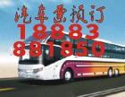 重庆到广州的汽车/长途客车票/直到广州汽车时刻表
