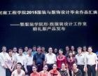 2017年漯河成考报名流程