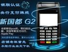 浦东手机POS办理移动pos机安装怎么选择